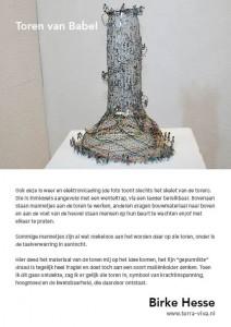 http://www.riadierckskroon.nl/wp-content/uploads/Print-Serendipity23-212x300.jpg