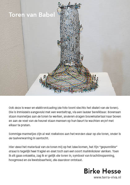 http://www.riadierckskroon.nl/wp-content/uploads/Print-Serendipity23.jpg