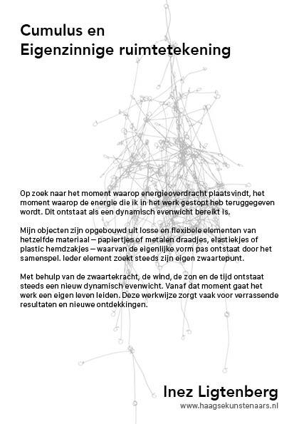 http://www.riadierckskroon.nl/wp-content/uploads/Print-Serendipity33.jpg