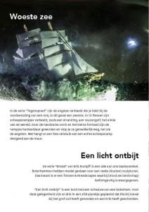 http://www.riadierckskroon.nl/wp-content/uploads/Print-Serendipity46-212x300.jpg