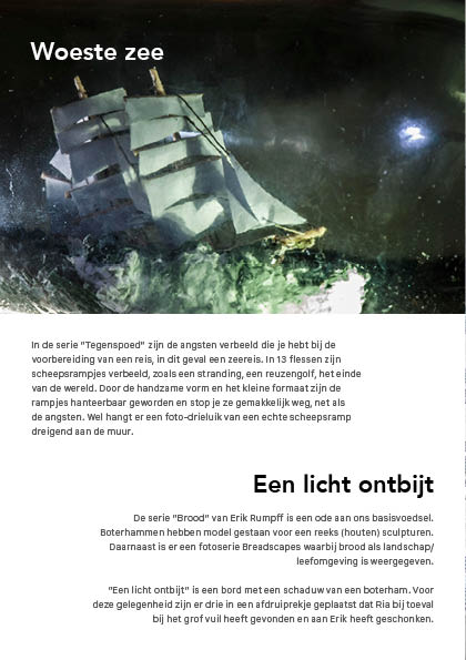 http://www.riadierckskroon.nl/wp-content/uploads/Print-Serendipity46.jpg